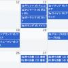 「UEFA EURO 2012」試合日程表カレンダーを作りました!
