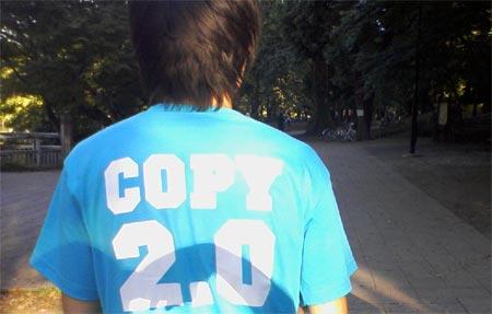 コピー2.0Tシャツが届きました!