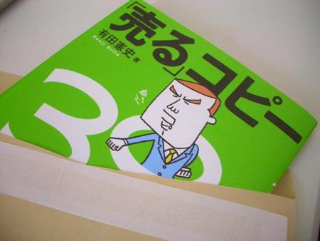 コピー2.0の5月のプレゼント「売る」コピー39の型 を発送