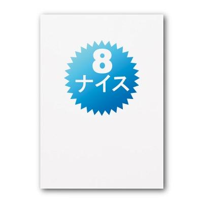 コピー2.0の7月のプレゼントはコピー2.0レポート用紙(B5)!