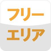 mixiアプリ 自由にHTMLなどを記述できる「フリーエリア」を作ったよ!