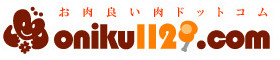 【お肉1129.com】杜の都の仙台牛老舗。仙台牛ステーキ・焼肉通販