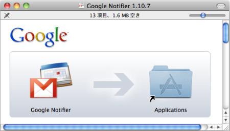 Gmailをmailtoなどでデフォルトメールにする「Google Notifier」